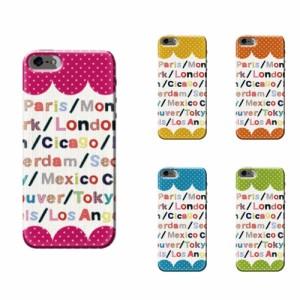 iPhone 7 ケース iPhone 7 スマホケース ロゴ 送料無料 アイフォン 7 ハードケース SIMフリー