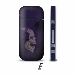 手軽 簡単 カンタン カバー ケース 電子たばこ グッズ 全面タイプ シール 両面 専用スキンシール アイコスシール iqos-q0004-g0010-a