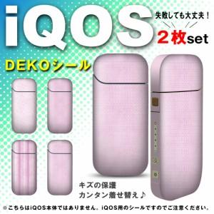 手軽 簡単 カンタン カバー ケース たばこ グッズ 全面タイプ シール 両面 側面 専用スキンシール アイコスシール iqos-q0004-m0010-a