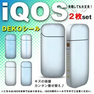 送料無料 iQOS iqos アイコス 電子タバコ 目印シール 目印テープ 目印 見分け 目印をつける 新型 アイコスシール iqos-q0004-m0020-a