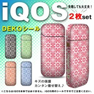 iQOSシール 目印シール 目印テープ 目印 見分け 目印をつける アイコスシール 煙草 新型 IQOS iQOS専用 スキン 両面 iqos-q0004-m0030-a