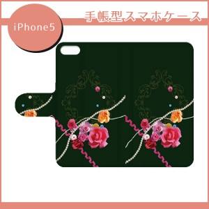 スマホケース 手帳型 全機種対応/iPhone7ケース/アイフォン7ケース/SO-01G/薔薇パール グリーン/手帳型スマホケース/ql002-e1810/iPhone