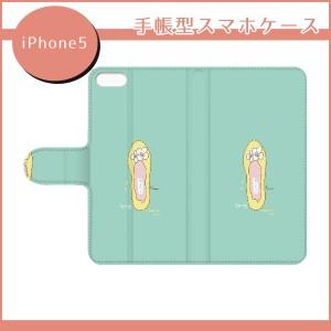 スマホケース 手帳型 全機種対応/iPhone7ケース/アイフォン7ケース/SO-01G/靴(緑)/手帳型スマホケース/ql002-i0830/iPhone6/SO-03F/SOL