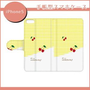 スマホケース 手帳型 全機種対応/iPhone7ケース/アイフォン7ケース/SO-01G/サクランボとレース 黄色/手帳型スマホケース/ql002-l0230/iP