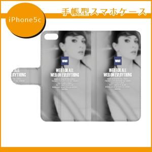 スマホケース 手帳型 全機種対応/iPhone7ケース/アイフォン7ケース/SO-03G/ポップWWW モノクローム女子/手帳型スマホケース/ql322-v0140