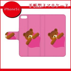 iPhone7ケース/アイフォン7ケース/docomo/au/softbank/SO-03G/くまハート(ピンク)/手帳型スマホケース/ql332-a1920/iPhone6/SO-03F/SOL