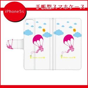 スマホケース 手帳型 全機種対応/iPhone7ケース/アイフォン7ケース/SO-03G/グリーンネコ(気球)/手帳型スマホケース/ql332-a2040/iPhone