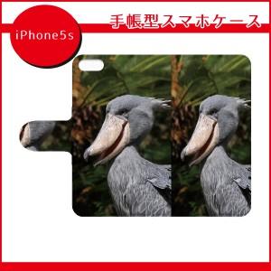 スマホケース 手帳型 全機種対応/iPhone7ケース/アイフォン7ケース/SO-03G/リアルアニマル(鳥)/手帳型スマホケース/ql332-a2950/iPhone