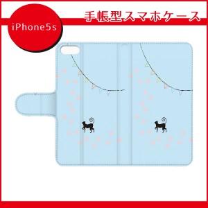 iPhone7ケース/アイフォン7ケース/docomo/au/softbank/SO-03G/黒猫と足跡(ブルー)/手帳型スマホケース/ql332-a3620/iPhone6/SO-03F/SOL
