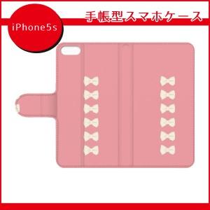 iPhone7ケース/アイフォン7ケース/docomo/au/softbank/SO-03G/一列リボン(ピンク)/手帳型スマホケース/ql332-b0220/iPhone6/SO-03F/SOL26