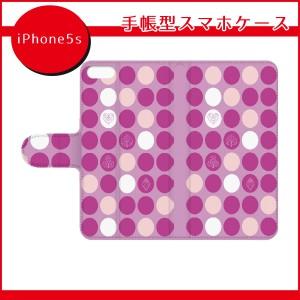 iPhone7ケース/アイフォン7ケース/docomo/au/softbank/SO-03G/丸い紫ドット 紫背景/手帳型スマホケース/ql332-d0670/iPhone6/SO-03F/SOL
