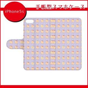 iPhone7ケース/アイフォン7ケース/docomo/au/softbank/SO-03G/りんごドット 薄い紫/手帳型スマホケース/ql332-d0800/iPhone6/SO-03F/SOL
