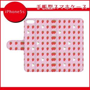 スマホケース 手帳型 全機種対応/iPhone7ケース/アイフォン7ケース/SO-03G/イチゴドット ピンク/手帳型スマホケース/ql332-d0830/iPhone