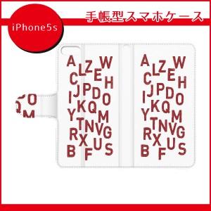 スマホケース 手帳型 全機種対応/iPhone7ケース/アイフォン7ケース/SO-03G/スペル レッド/手帳型スマホケース/ql332-e1210/iPhone6/SO-0