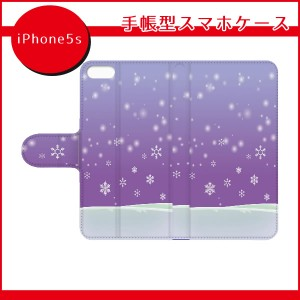 スマホケース 手帳型 全機種対応/iPhone7ケース/アイフォン7ケース/SO-03G/雪景色(紫)/手帳型スマホケース/ql332-i2380/iPhone6/SO-03F