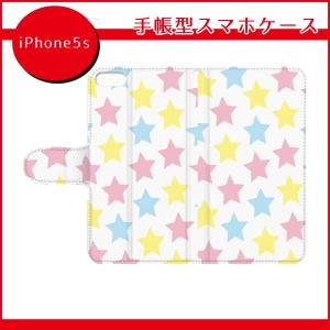 スマホケース 手帳型 全機種対応/iPhone7ケース/アイフォン7ケース/SO-03G/Stars (水色・黄色・ピンクの星)/手帳型スマホケース/ql332-