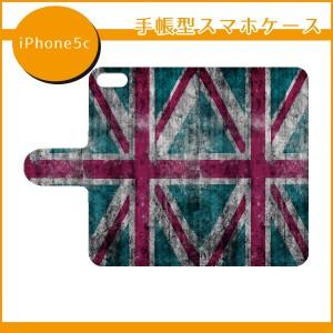 iPhone7ケース/アイフォン7ケース/au/SO-01G/イギリス国旗 グリーン/手帳型スマホケース/ql502-n0160 iPhone6/SOV31/402SO スマホカバー