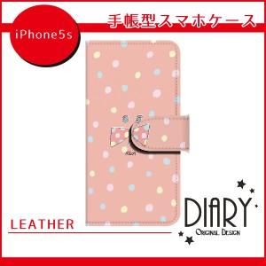iPhone7ケース/アイフォン7ケース/au/SO-03G/りぼん(ピンク)/手帳型スマホケース/ql512-b0270 iPhone6/SOV31/402SO スマホカバー カード