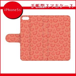 iPhone7ケース/アイフォン7ケース/au/SO-03G/すいか ピンク/手帳型スマホケース/ql512-e2960 iPhone6/SOV31/402SO スマホカバー カード