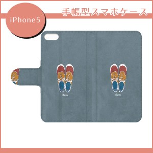 スマホケース 手帳型 全機種対応/iPhone7ケース/アイフォン7ケース/SOL26/スニーカー ブルー/手帳型スマホケース/ql762-o0480 iPhone6/S