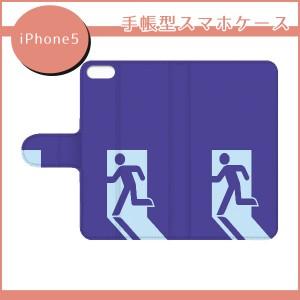 スマホケース 手帳型 全機種対応/iPhone7ケース/アイフォン7ケース/SOL26/非常口(パープル)/手帳型スマホケース/ql762-p0090 iPhone6/SOV
