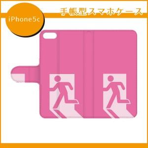 スマホケース 手帳型 全機種対応/iPhone7ケース/アイフォン7ケース/SO-01G/非常口(ピンク)/手帳型スマホケース/ql772-p0080 iPhone6/SOV3