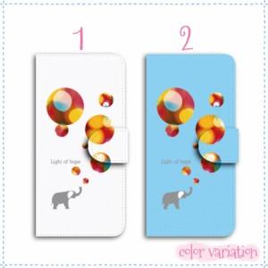 らくらくスマートフォン4 手帳型 スマホケース F-04J ケース 分厚い白革 ゾウ泡 送料無料