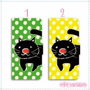 らくらくスマートフォン me 手帳型 スマホケース F-03K ケース ドット猫 送料無料 らくらくスマホme