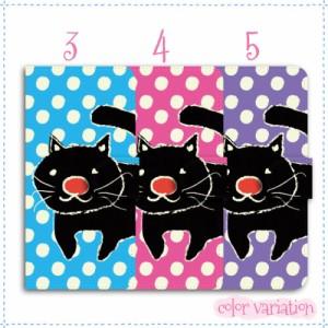 URBANO V02 手帳型 スマホケース KYV34 ケース キャメル ドット猫 送料無料 手帳ケース