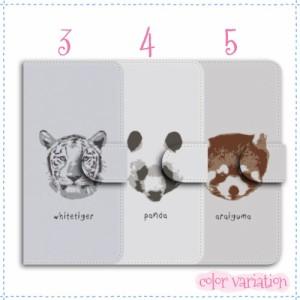 AQUOS PHONE SERIE mini 手帳型 スマホケース SHL24 ケース 分厚い白革 アニマル/顔 送料無料
