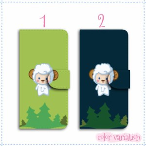 Disney Mobile 手帳型 スマホケース DM-02H ケース 分厚い白革 羊 送料無料