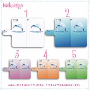 Disney Mobile 手帳型 スマホケース DM-02H ケース 分厚い白革 イルカ 送料無料