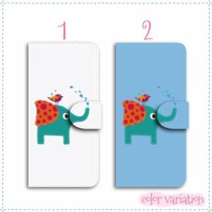 iPhone 5c 手帳型 スマホケース iPhone 5c ケース 分厚い白革 象と小鳥 送料無料 アイフォン 5c