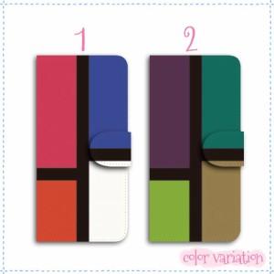 AQUOS PHONE SERIE 手帳型 スマホケース SHL22 ケース 分厚い白革 シンプル/チェック/パターン 送料無料