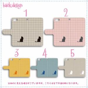 rafre 手帳型 スマホケース KYV40 ケース 猫チェック 送料無料 ラフレ