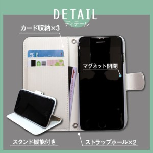iPhone SE 手帳型 スマホケース iPhone SE ケース ドット&ドーナツ 送料無料 アイフォン SE