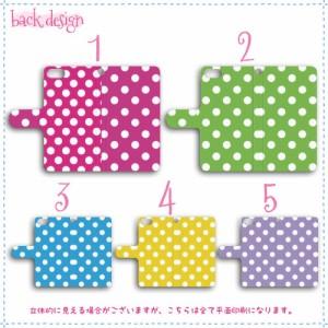 isai 手帳型 スマホケース LGL22 ケース ドット04 送料無料 イサイ