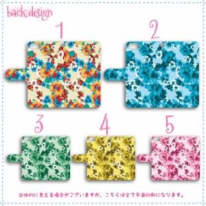 BASIO 手帳型 スマホケース KYV32 ケース キャメル 花柄パターン06 送料無料 手帳ケース