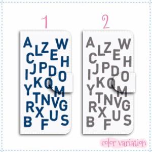 Qua phone QX 手帳型 スマホケース KYV42 ケース 分厚い白革 アルファベット柄 送料無料