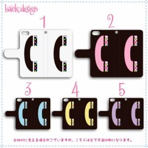 Xperia XZs 手帳型 スマホケース SOV35 ケース 分厚い白革 電話01 送料無料
