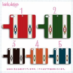 P9 手帳型 スマホケース P9 ケース 分厚い白革 オルテガ03 送料無料