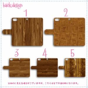 Qua phone 手帳型 スマホケース KYV37 ケース 分厚い白革 木目 送料無料