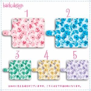 AQUOS SERIE mini 手帳型 スマホケース SHV38 ケース 分厚い白革 花柄パターン07 送料無料