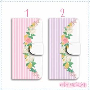 iPhone SE 手帳型 スマホケース iPhone SE ケース 分厚い白革 花柄/03 送料無料 アイフォン SE