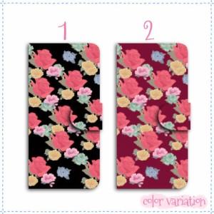 AQUOS PHONE Xx mini 手帳型 スマホケース 303SH ケース キャメル かわいい/花柄/バラ 送料無料 手帳ケース