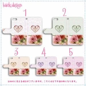 GALAXY J 手帳型 スマホケース SC-02F ケース 分厚い白革 花柄/薔薇レース 送料無料