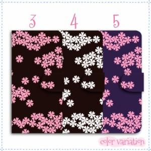 ARROWS A 手帳型 スマホケース 301F ケース 分厚い白革 花柄/桜 送料無料