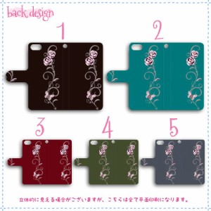 Qua phone PX 手帳型 スマホケース LGV33 ケース 花柄/薔薇と蝶 送料無料 キュアフォン PX