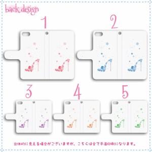 AQUOS PHONE SERIE mini 手帳型 スマホケース SHL24 ケース 薔薇ハイヒール 送料無料 アクオスフォン セリエ ミニ