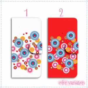 iPhone 7 手帳型 スマホケース iPhone 7 ケース 分厚い白革 ひまわり 送料無料 アイフォン 7